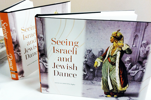 Seeing Israeli and Jewish Dance